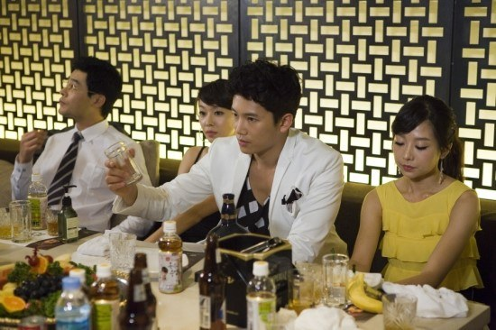 Protect the Boss Party Scene