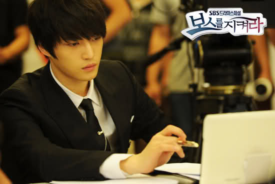 Protect the Boss - Kim Jae Joong