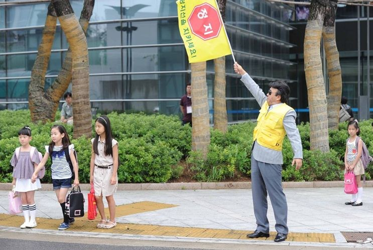 Protect the Boss - Park Young Kyu