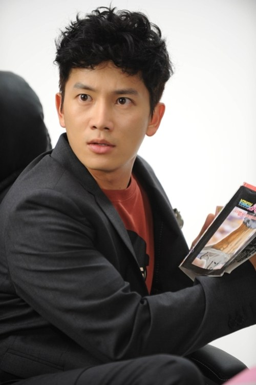 Protect the Boss - Ji Sung