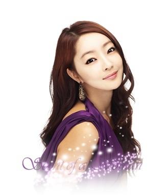 Seo Hyo Rim as Im Sae Kyung