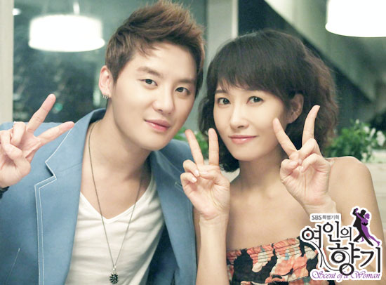 Junsu and Kim Sun Ah
