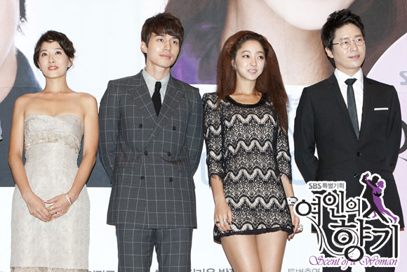 Scent Of A Woman Press Conference