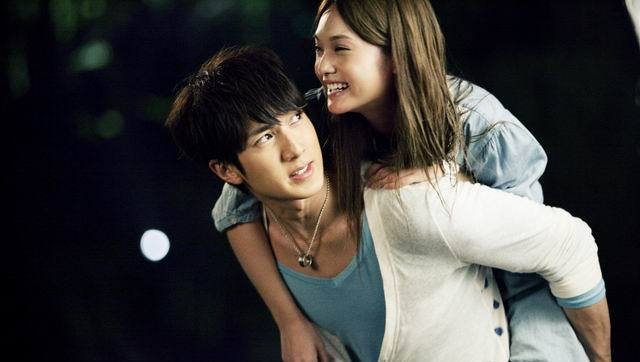 Sunshine Girl Drama Raining Yang and Wu Chun
