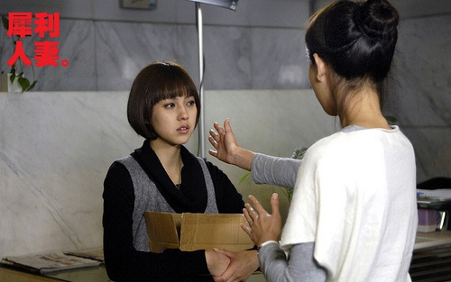 Sonia Sui Slaps Amanda Zhu in The Fierce Wife