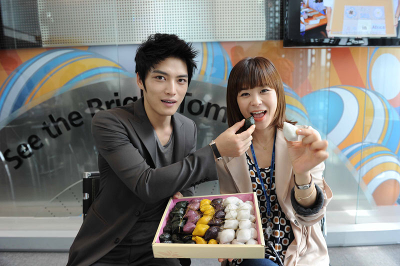 Protect the Boss Happy Chuseok