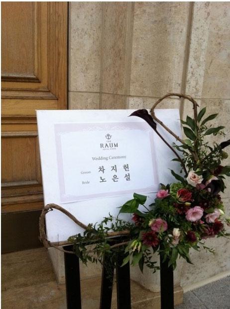 Jihun and Eunsul Wedding Banquet