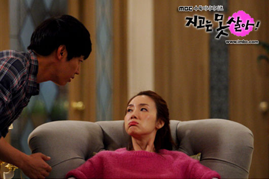 Choi Ji Woo Drunk at Chuseok