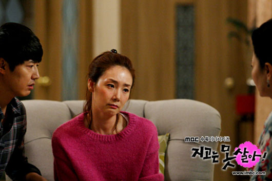 Choi Ji Woo Drunk at Chuseok