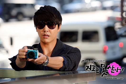 Yoon Sang Hyung the Investigator