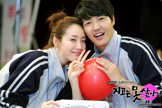 Can't Lose Behind the Scene for Couple Healing Class