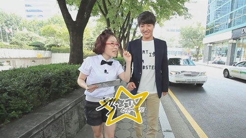 Yoon Sang Hyun Section TV Interview