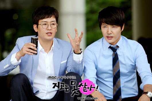 Hyung Woo and Ki Chan Close Brother