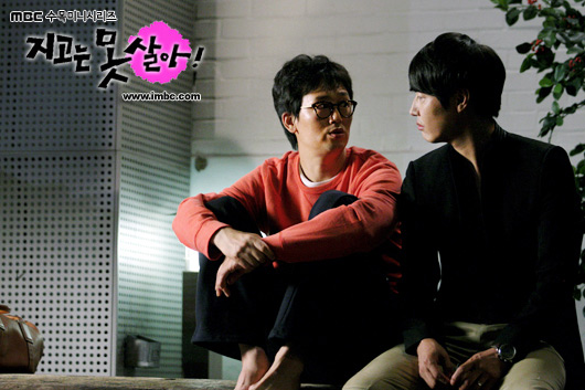 Ki Chan and Hyung Woo Sleeps Outdoor