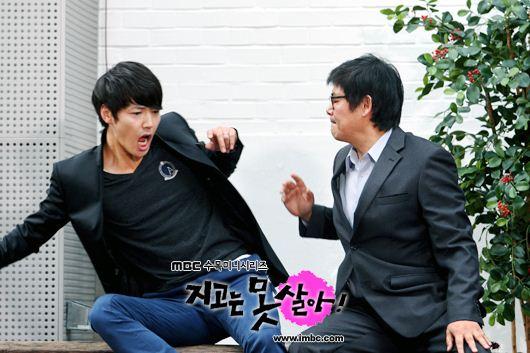 Sung Dong Il and Yoon Sang Hyun