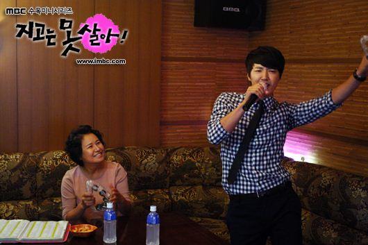 Sang Hyung Karaoke Dancing