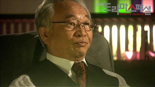 Lee Jong-goo