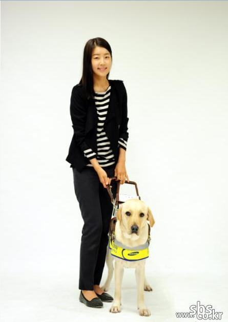 Han Ji Hye and Guide Dog