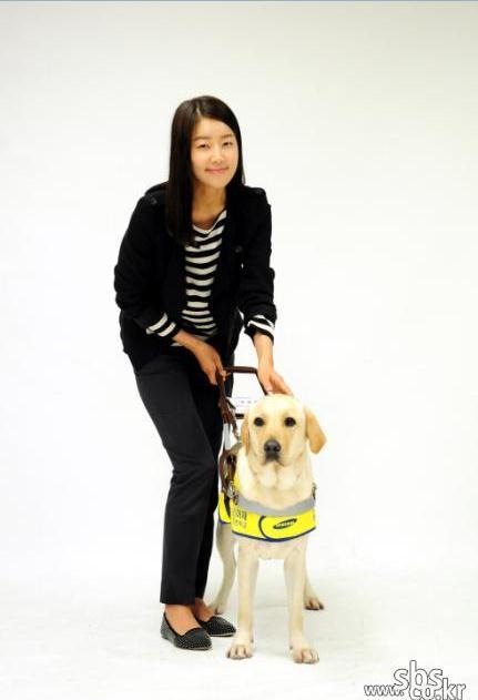 Han Ji Hye and Guide Dog