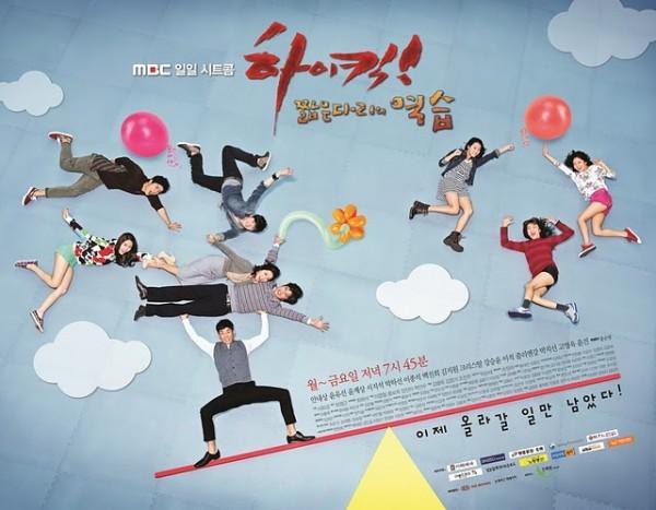 High Kick! 3