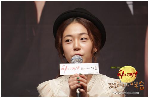 Baek Jin Hee