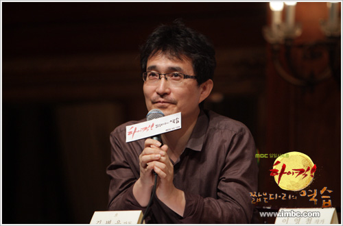 Kim Byung Wook (Director)