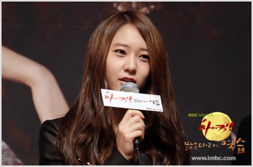 Krystal Jung Soo Jung