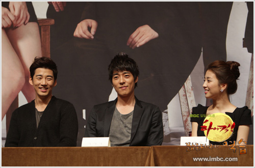 Lead Casts of High Kick! 3