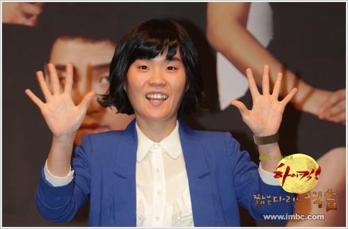 Park Ji Seon