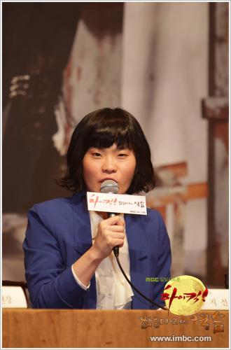 Park Ji Sun