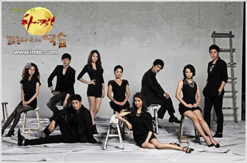 Photography Session for High Kick 3 Poster