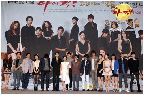 High Kick 3 Production Press Conference