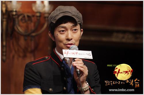 Yoon Geon