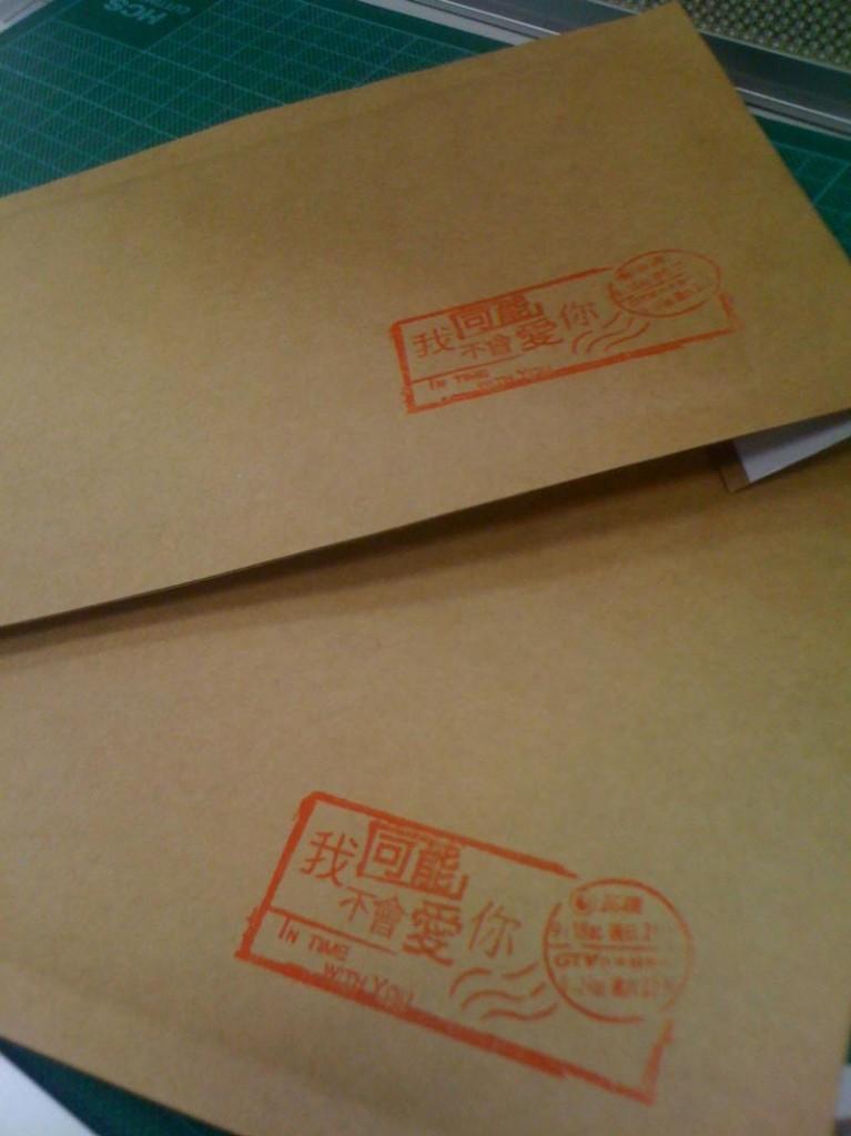 [تصویر:  in-time-with-you-envelope-767x1024.jpg]
