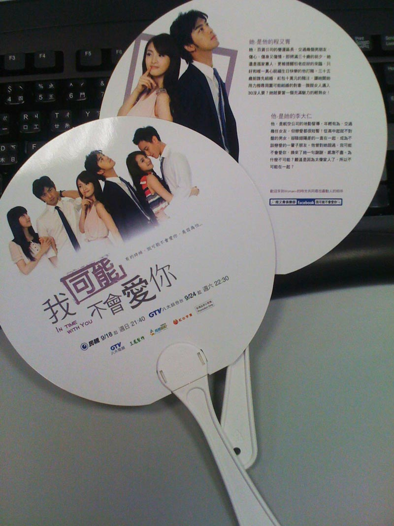 In Time with You Fan