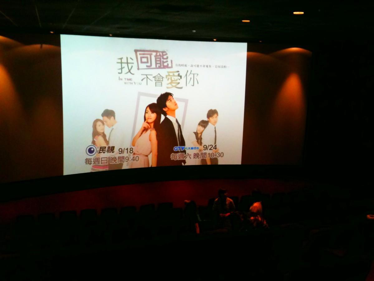 In Time with You Premiere