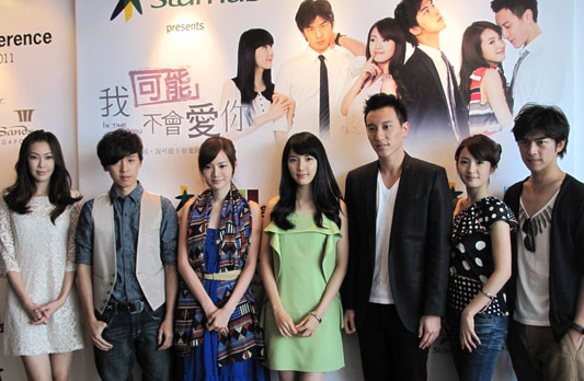 In Time with You Casts