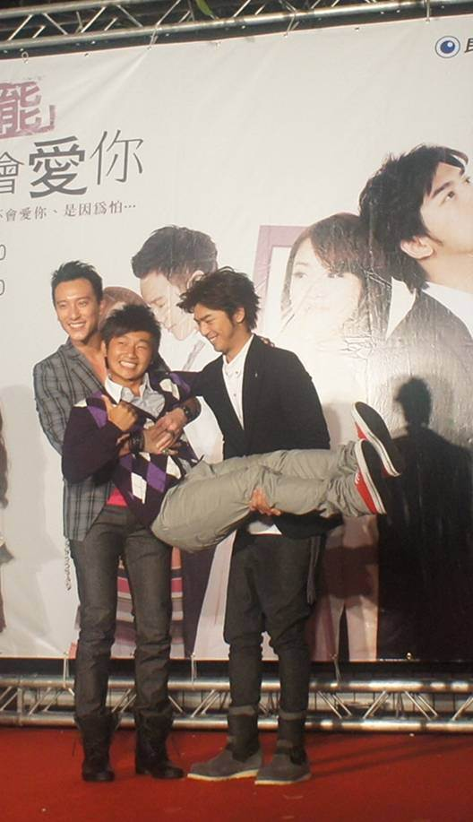 In Time with You Shilin Premiere