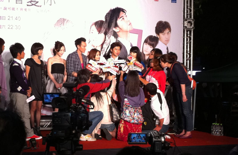 In Time with You Shilin Outdoor Premiere