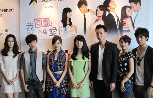In Time with You Press Conference in Singapore