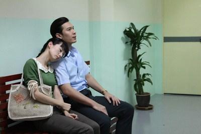 Scene of Kampong Ties
