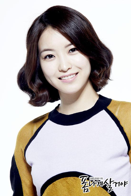 Yoon Se In / Kim Ji Soo