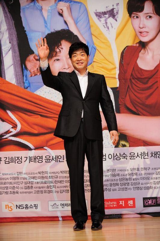 Son Hyun Joo