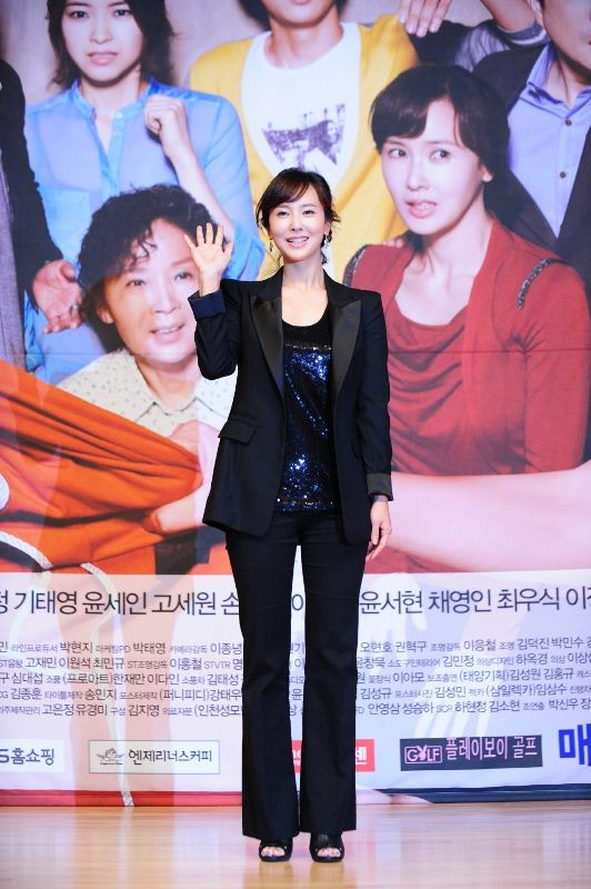 Choi Soo Rin