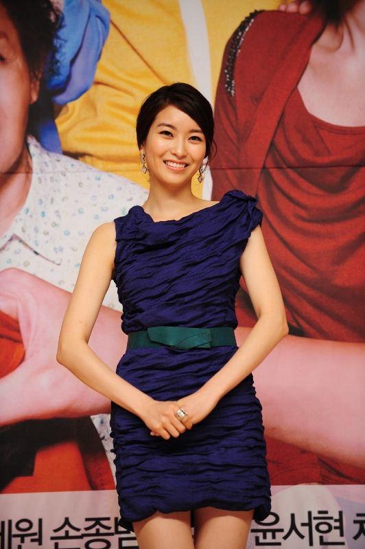 Yoon Se In