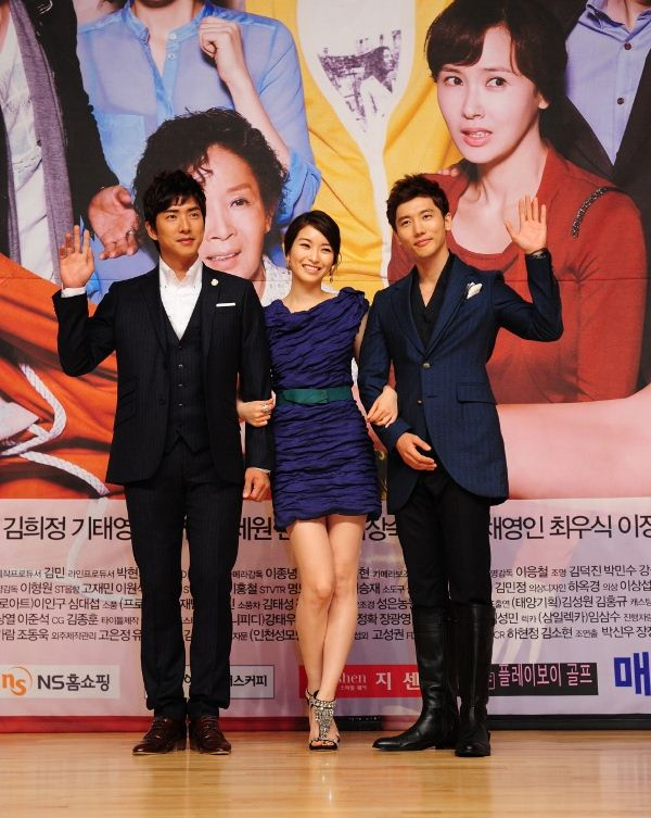 Go Se Won, Yoon Se In and Ki Tae Young