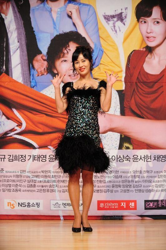 Kim Hee Jung