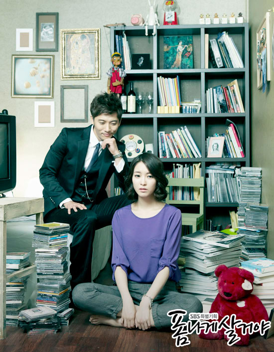 Yong Se In and Ki Tae Young