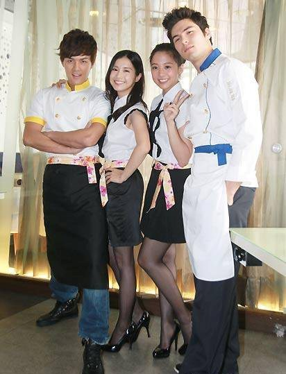 Love Recipe Press Conference