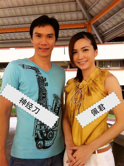Brandon Wong and Sora Ma